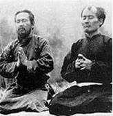 Reverendo Onisaburo Degushi e O-Sensei Morihei Ueshiba